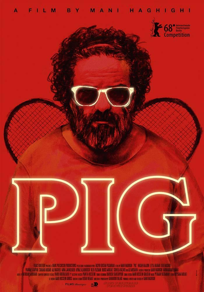 پوستر فیلم خوک