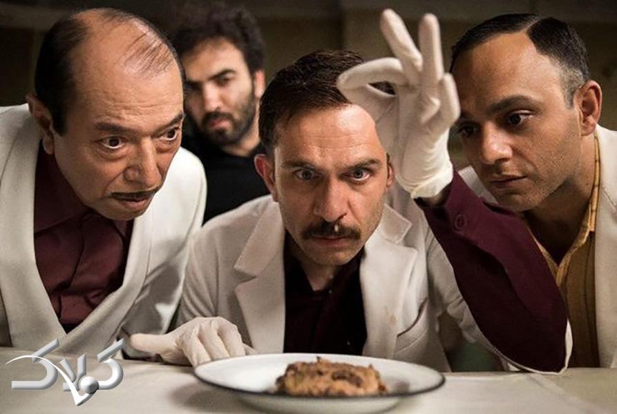 علی نصیریان، بابک حمیدیان و صابر ابر در فیلم مسخرهباز