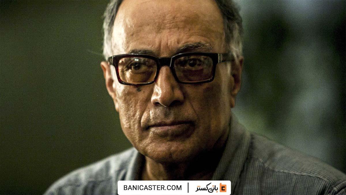 سینمای اجتماعی ایران پس از انقلاب