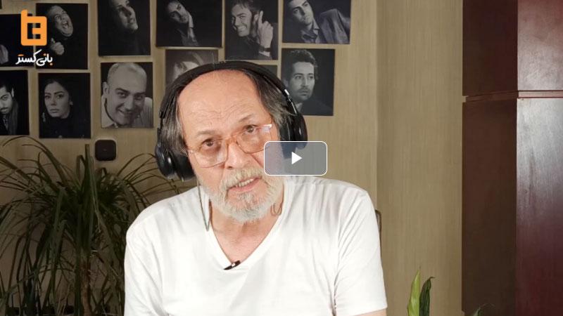 تحلیل بازیگری هاجر قنبری